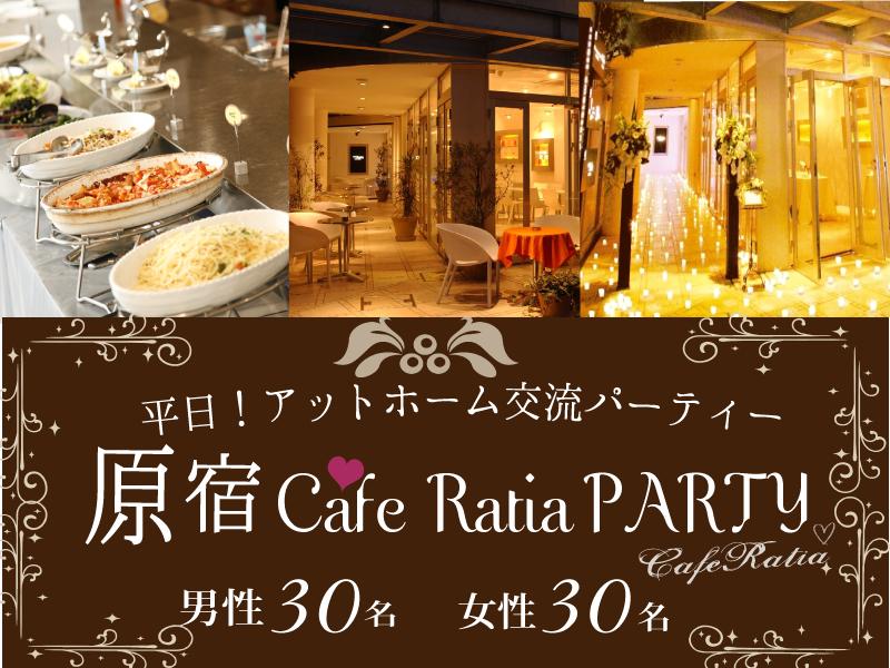 Ratia