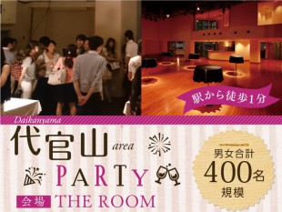 theroom400mei