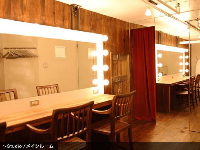 studio1f