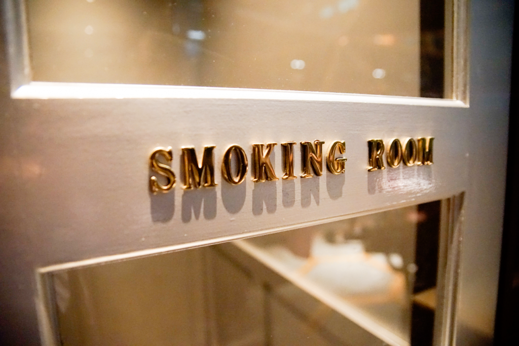smokingroom