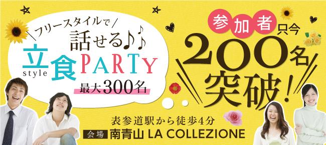650-290aoyama